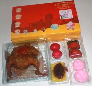 Paket Ayam Bingkisan Bayi